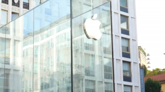 Apple on Pace to Become the 1st Trillion Dollar Company